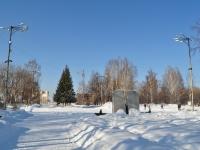 Берёзовский, улица Строителей. сквер Аллея памяти в парке Победы