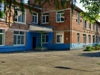 Берёзовский, улица Косых, дом 2А. детский сад №4