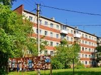 Берёзовский, улица Косых, дом 8. многоквартирный дом