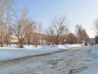 Берёзовский, улица Косых, дом 3. гимназия №5