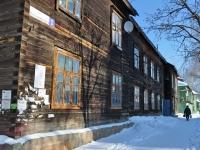 Берёзовский, Циолковского ул, дом 1