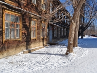 Берёзовский, Циолковского ул, дом 2