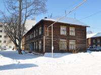 Берёзовский, улица Циолковского, дом 2. многоквартирный дом