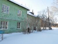 Берёзовский, Циолковского ул, дом 3
