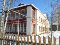 Берёзовский, Циолковского ул, дом 5