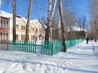 Берёзовский, улица Циолковского, дом 5. детский сад №6