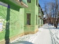 Берёзовский, Циолковского ул, дом 7