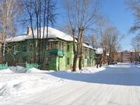 Берёзовский, улица Циолковского, дом 7. многоквартирный дом