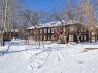 Берёзовский, улица Циолковского, дом 8. многоквартирный дом