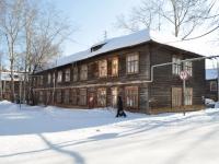 Берёзовский, улица Циолковского, дом 9. многоквартирный дом