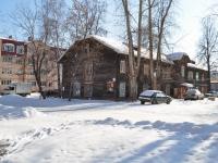 Берёзовский, Циолковского ул, дом 10