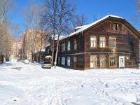 Берёзовский, улица Циолковского, дом 10. многоквартирный дом