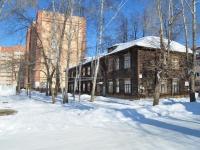 Берёзовский, улица Циолковского, дом 11. многоквартирный дом