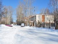 Берёзовский, улица Циолковского, дом 12А. органы управления