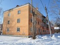 Берёзовский, Циолковского ул, дом 12