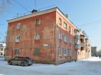 Берёзовский, Циолковского ул, дом 13
