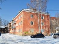 Берёзовский, улица Циолковского, дом 13. многоквартирный дом