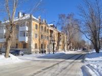 Берёзовский, улица Шиловская, дом 1. многоквартирный дом