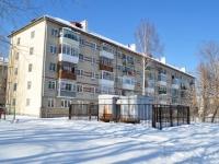 Берёзовский, улица Шиловская, дом 2. многоквартирный дом