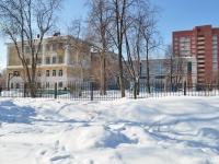 Берёзовский, улица Шиловская, дом 3. школа №2