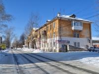 Берёзовский, улица Шиловская, дом 5. многоквартирный дом