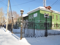 Берёзовский, улица Шиловская, дом 7. офисное здание