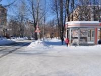 Берёзовский, улица Шиловская. магазин