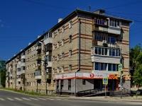 Beryozovsky, Shilovskaya st, 房屋15