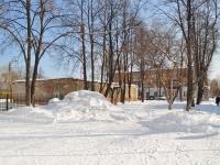 """Берёзовский, улица Шиловская, дом 3А. автошкола """"Алигва"""""""