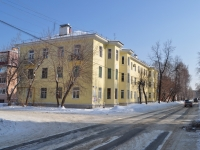 Берёзовский, улица Шиловская, дом 9. многоквартирный дом