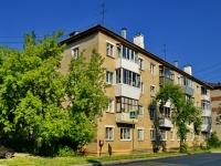 Берёзовский, улица Шиловская, дом 10. многоквартирный дом