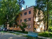 Берёзовский, улица Шиловская, дом 11. многоквартирный дом