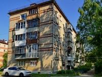 Берёзовский, улица Шиловская, дом 12. многоквартирный дом