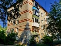 Берёзовский, улица Шиловская, дом 14. многоквартирный дом