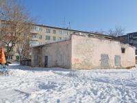 Берёзовский, Шиловская ул, хозяйственный корпус