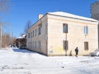 Берёзовский, улица Мамина-Сибиряка, дом 1. многоквартирный дом
