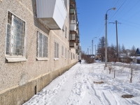 Берёзовский, Мамина-Сибиряка ул, дом 3