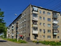 Берёзовский, улица Мамина-Сибиряка, дом 3. многоквартирный дом