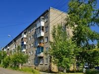 Берёзовский, улица Мамина-Сибиряка, дом 5. многоквартирный дом