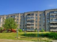 Берёзовский, улица Мамина-Сибиряка, дом 7. многоквартирный дом