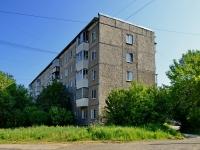 Берёзовский, улица Маяковского, дом 1. многоквартирный дом