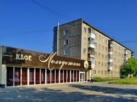Берёзовский, улица Маяковского, дом 2. многоквартирный дом
