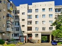 Берёзовский, улица Маяковского, дом 3А. многоквартирный дом