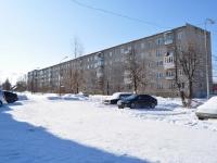 Берёзовский, улица Маяковского, дом 4. многоквартирный дом