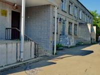 Берёзовский, улица Маяковского, дом 5. органы управления