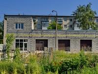 Берёзовский, улица Мира. строящееся здание