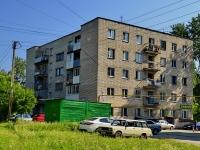Берёзовский, улица Мира, дом 2. многоквартирный дом