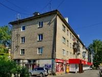 Берёзовский, улица Мира, дом 4. многоквартирный дом
