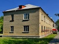 Берёзовский, улица Мира, дом 8. многоквартирный дом