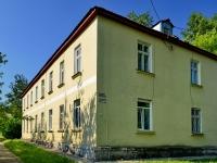 Берёзовский, улица Мира, дом 12. многоквартирный дом
